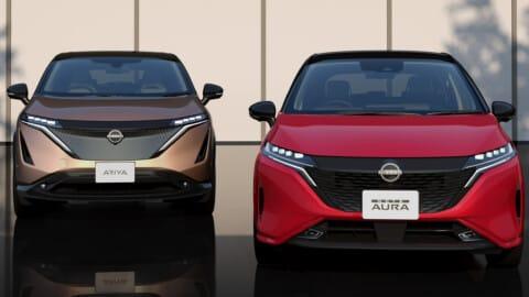 Mẫu xe Nissan Note Aura 2022 mới ra mắt ở Nhật Bản đã được đăng ký bản quyền kiểu dáng tại Việt Nam